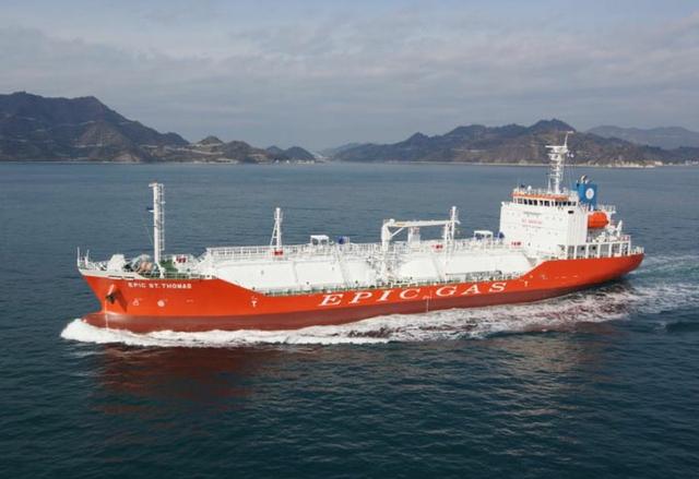 LPG vessel.jpg