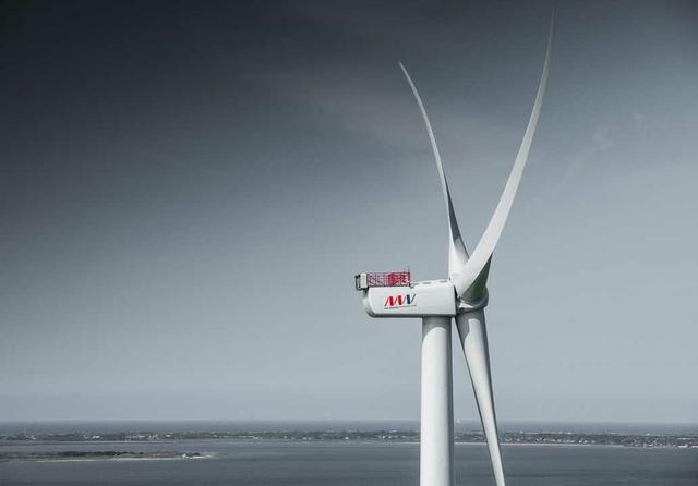 offshore_mhi_vestas_turbine_launch.jpg