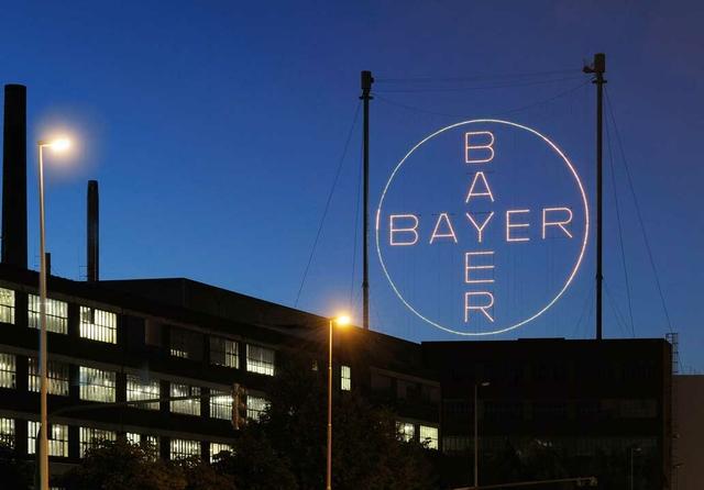 Bayer_Cross_4.jpg