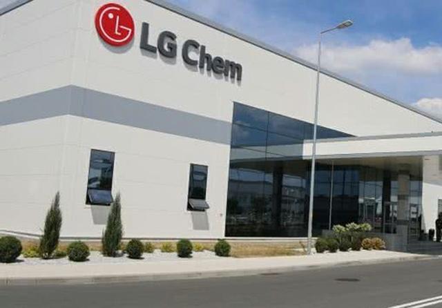 LG Chem Dolnoślaskie