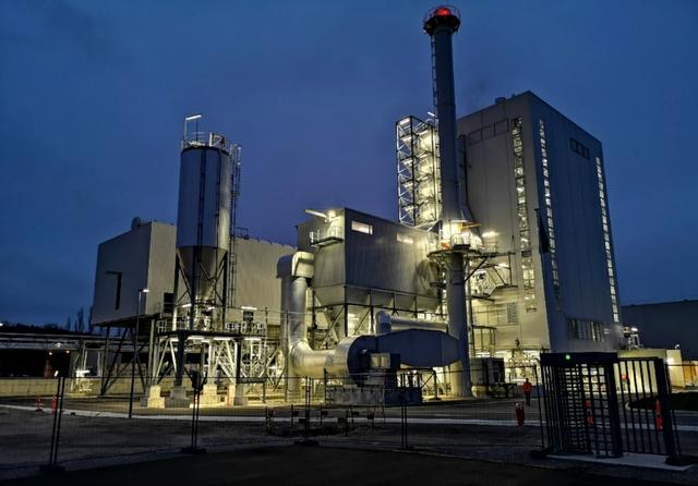 Cogénération Biomasse de Novillars