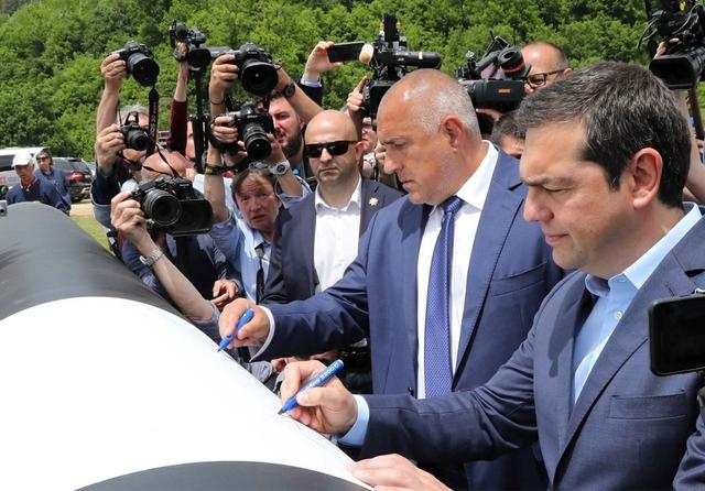 Greece Bulgaria Interconnector