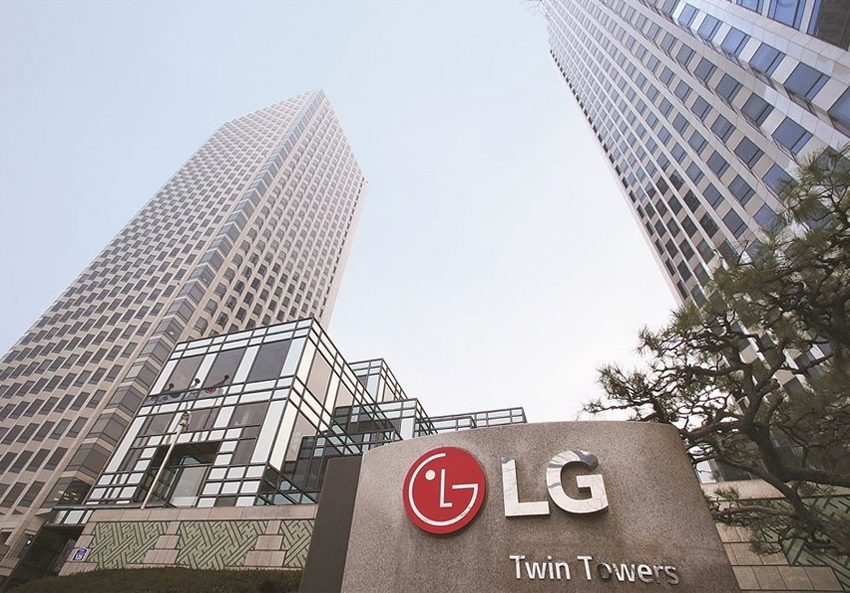 LG Twin Towers