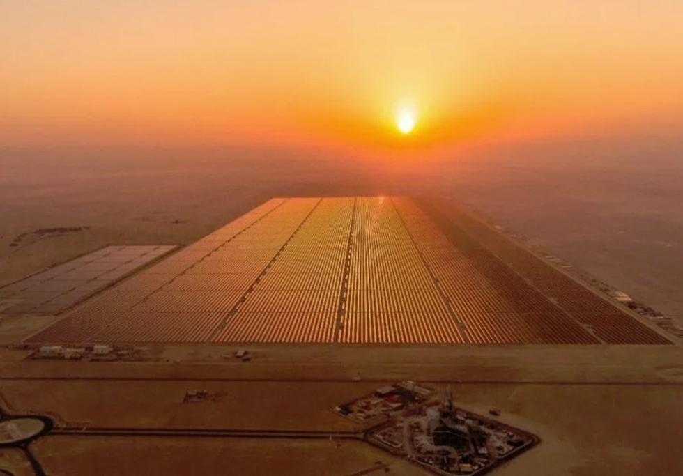 Benban Solar complex