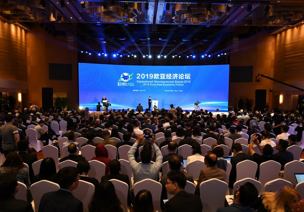 Euro-Asia Economic Forum 2019 opening ceremony