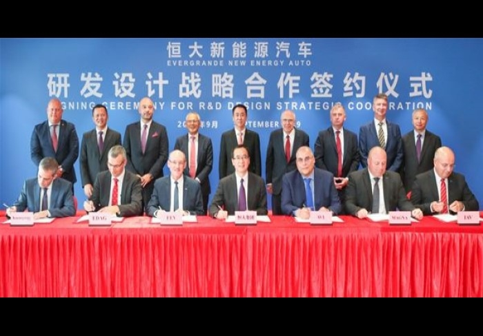 Evergrande to work with global auto suppliers for EV development