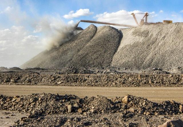 Rare earths China