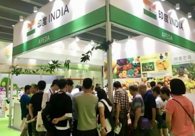 Fruit Expo 2019