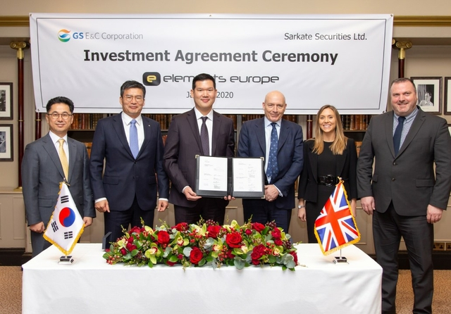 GS E&C Elements Europe