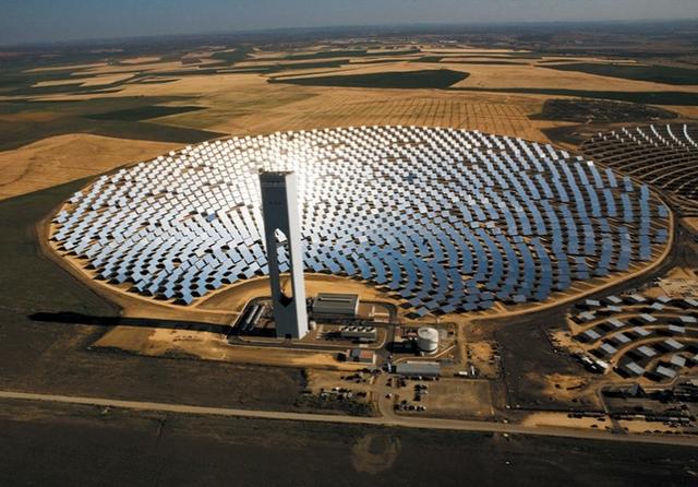 Solar tower, Seville