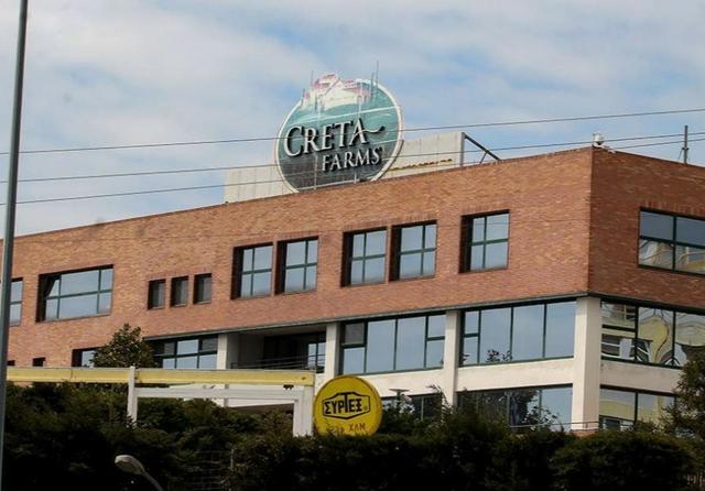 Creta Farms