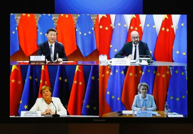 EU China 2020