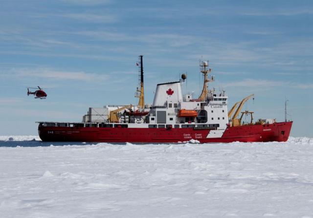 CCGS Amundsen.png