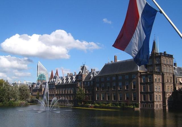 Binnenhof, Dutch parliament