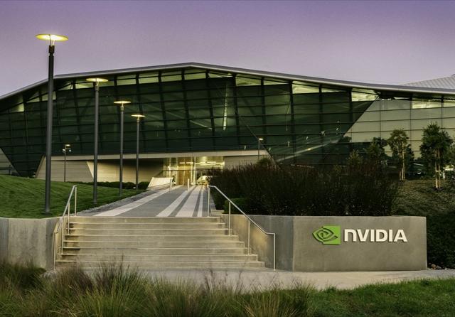 Nvidia HQ, Santa Clara, US. Source: Nvidia