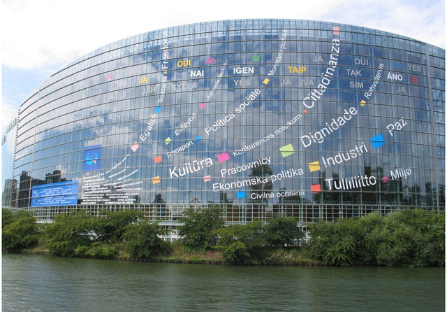 EU Parliament Credit Salim Shadid Flickr.png