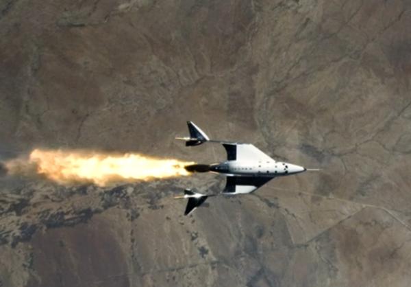 Virgin Galactic flight.png
