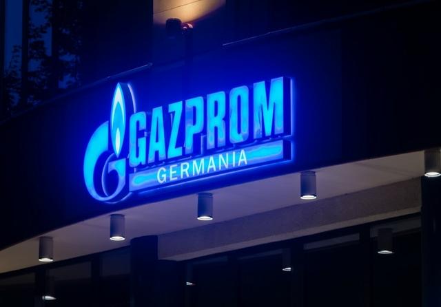 Gazprom. Photo: Robson90 / Shutterstock