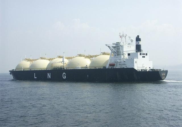 Shahamah LNG carrier. Photo: Photozou. Licence: CC BY