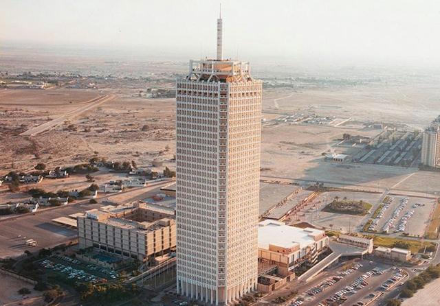 Dubai World Trade Centre.jpg