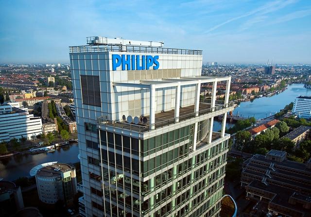 Philips headquarters.jpg