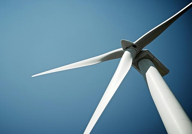 Rystad Wind Farm.jpg