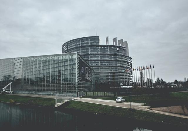 European Parliament2.jpg