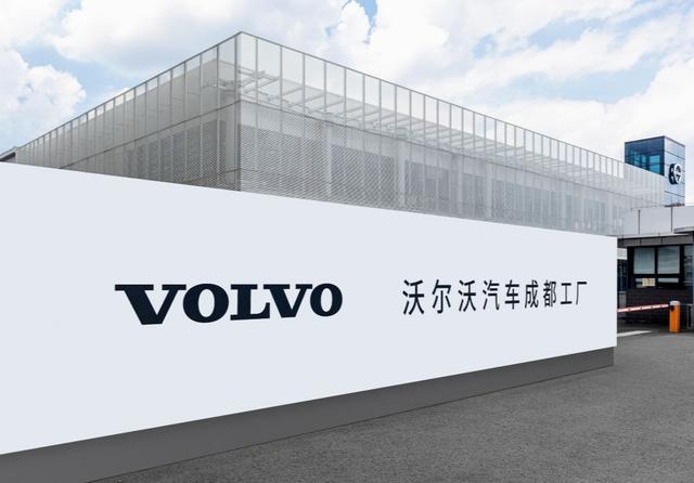 Volvo Cars Chengdu car plant. Photo: Volvo Car Group