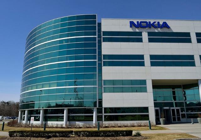 NokiaBuilding1.jpg