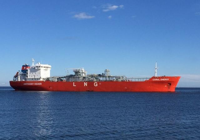 LNG Carrier. Photo: CarletonLiisa / Wiki. Licence: CC BY-SA