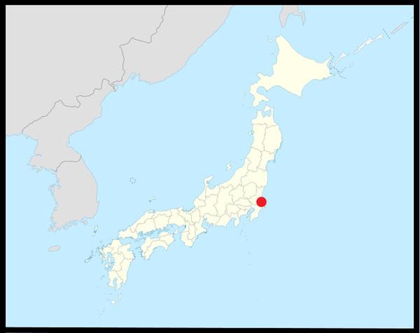 MCC, Kamisu-shi, Ibaraki, Japan
