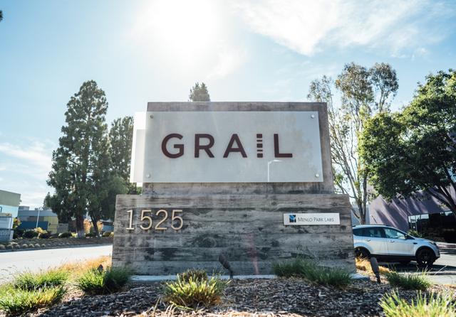 Grail logo. Credit: Grail