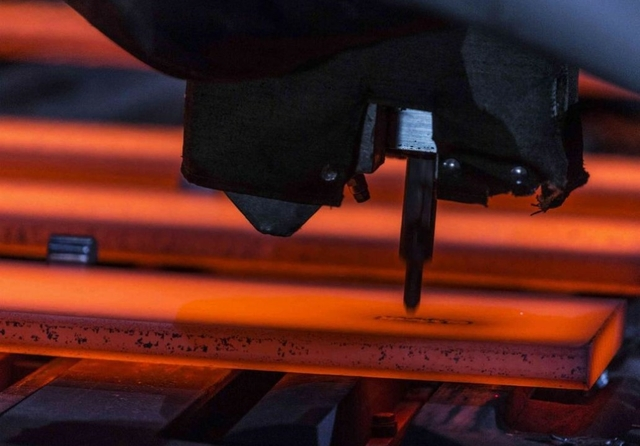 Photo: British Steel