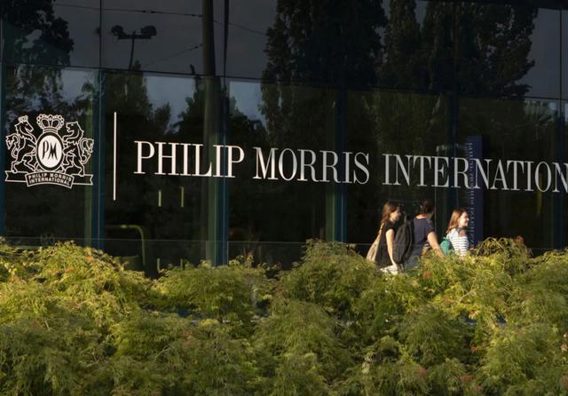 Phillip Morris International.png