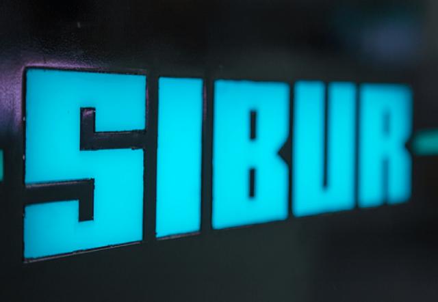 Photo: Sibur