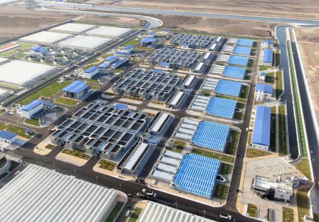 Bahr El Bakar water treatment facility Egypt.png