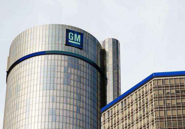 General Motors. Photo:  Linda Parton / Shutterstock